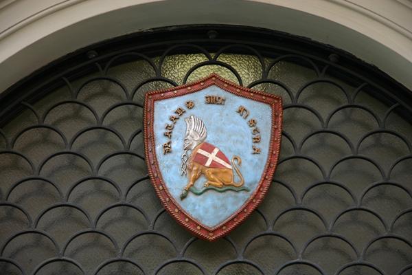 Il frontone d'ingresso della Reale Società Ginnastica di Torino